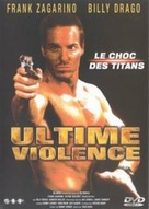 Never Say Die - French DVD cover (xs thumbnail)