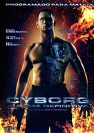 Cyborg Soldier - Brazilian Movie Cover (xs thumbnail)
