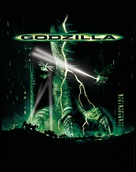 Godzilla - Movie Poster (xs thumbnail)