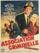 The Big Combo - French Movie Poster (xs thumbnail)
