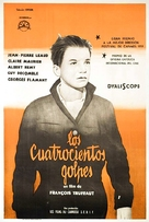 Les quatre cents coups - Argentinian Movie Poster (xs thumbnail)