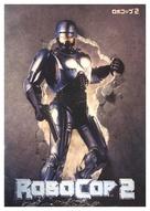 RoboCop 2 - Japanese Movie Poster (xs thumbnail)