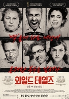 Relatos salvajes - South Korean Movie Poster (xs thumbnail)