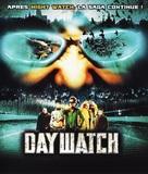 Dnevnoy dozor - French Movie Cover (xs thumbnail)