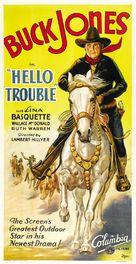 Hello Trouble - Movie Poster (xs thumbnail)