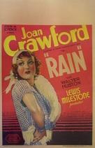 Rain - Movie Poster (xs thumbnail)