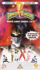 """Mighty Morphin' Power Rangers"" - British VHS movie cover (xs thumbnail)"