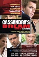 Cassandra's Dream - Canadian Video release poster (xs thumbnail)