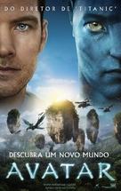 Avatar - Brazilian Movie Poster (xs thumbnail)