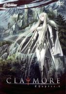 """Kureimoa"" - Japanese Movie Cover (xs thumbnail)"