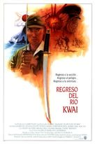 Return from the River Kwai - Spanish poster (xs thumbnail)