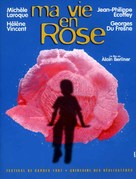 Ma vie en rose - French Movie Poster (xs thumbnail)