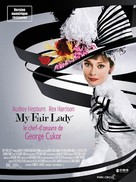 My Fair Lady - French Re-release poster (xs thumbnail)