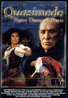 The Hunchback - French DVD cover (xs thumbnail)