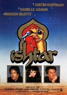 Ishtar - German Movie Poster (xs thumbnail)