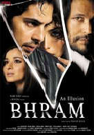 Bhram - Indian poster (xs thumbnail)
