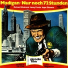 Madigan - German Movie Cover (xs thumbnail)