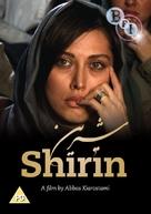Shirin - British Movie Cover (xs thumbnail)
