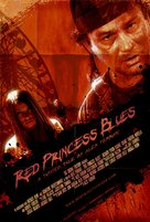 Red Princess Blues - Movie Poster (xs thumbnail)