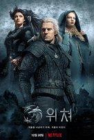 """The Witcher"" - South Korean Movie Poster (xs thumbnail)"