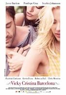 Vicky Cristina Barcelona - Spanish Movie Poster (xs thumbnail)