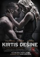Southpaw - Lithuanian Movie Poster (xs thumbnail)
