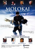 Molokai: The Story of Father Damien - Australian DVD movie cover (xs thumbnail)