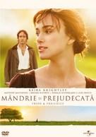 Pride & Prejudice - Romanian DVD cover (xs thumbnail)