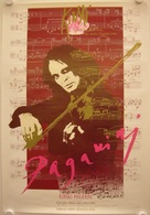 Kinski Paganini - German Movie Poster (xs thumbnail)