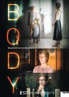 Cialo - Swiss Movie Poster (xs thumbnail)