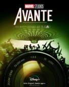 """Marvel Studios: Assembled"" - Brazilian Movie Poster (xs thumbnail)"