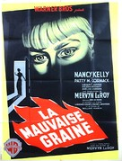 The Bad Seed - French Movie Poster (xs thumbnail)