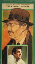 The Boston Strangler - VHS movie cover (xs thumbnail)