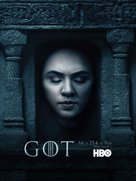"""""""Game of Thrones"""" - Indonesian Movie Poster (xs thumbnail)"""