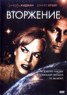 The Invasion - Russian Movie Cover (xs thumbnail)