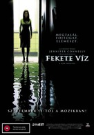 Dark Water - Hungarian Movie Poster (xs thumbnail)