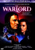 The War Lord - DVD cover (xs thumbnail)