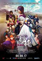 Gintama - Vietnamese Movie Poster (xs thumbnail)