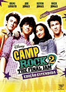 Camp Rock 2 - Brazilian DVD cover (xs thumbnail)
