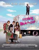 Moving McAllister - Movie Poster (xs thumbnail)