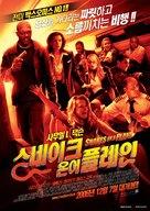 Snakes on a Plane - South Korean Movie Poster (xs thumbnail)