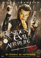 Resident Evil: Afterlife - Malaysian Movie Poster (xs thumbnail)