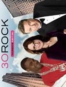"""30 Rock"" - poster (xs thumbnail)"
