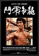 Enter The Dragon - Hong Kong DVD movie cover (xs thumbnail)