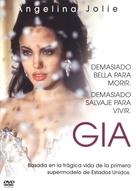 Gia - Argentinian Movie Cover (xs thumbnail)