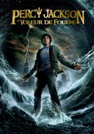 Percy Jackson & the Olympians: The Lightning Thief - French DVD cover (xs thumbnail)