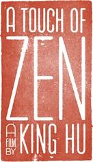 Xia nü - Logo (xs thumbnail)