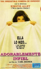 Sibling Rivalry - Argentinian VHS cover (xs thumbnail)