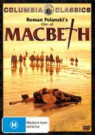 The Tragedy of Macbeth - Australian DVD cover (xs thumbnail)