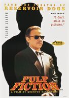 Pulp Fiction - British Movie Poster (xs thumbnail)